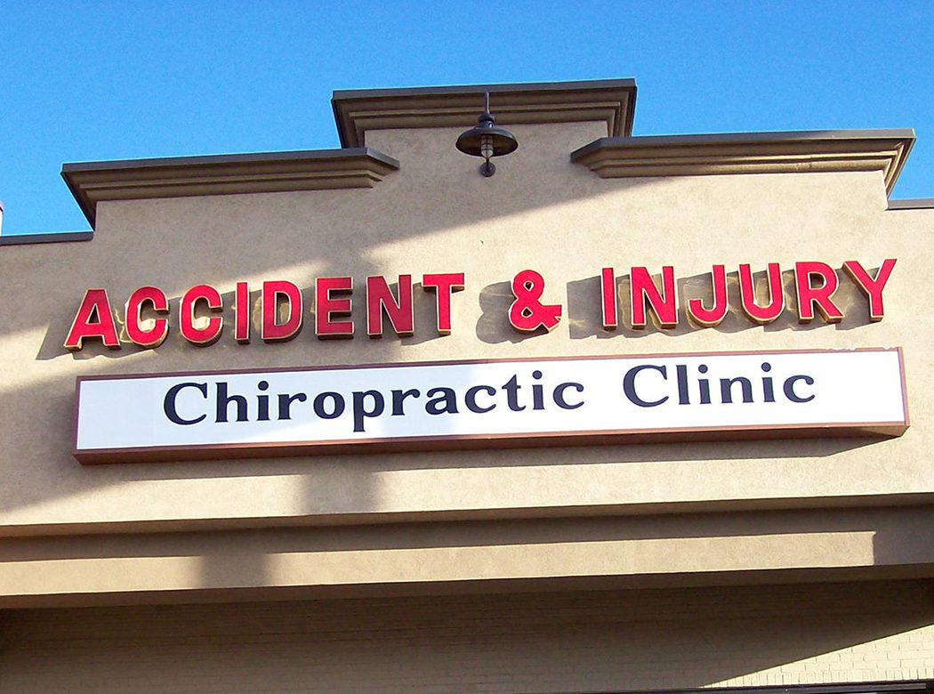 Accident & Injury Chiropractic of Southern Utah – Listing – McMullin Injury Law